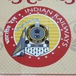 Boeddhistische pelgrimstocht per trein - India en Nepal: embleem © Maarten Olthof