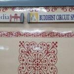 Boeddhistische pelgrimstocht per trein - India met Maarten Olthof